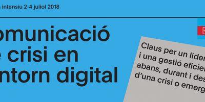 L'Associació de Comunicació Pública signa un conveni de col·laboració amb la Universitat Pompeu Fabra