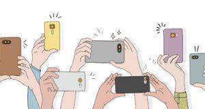 Fotografia amb el mòbil
